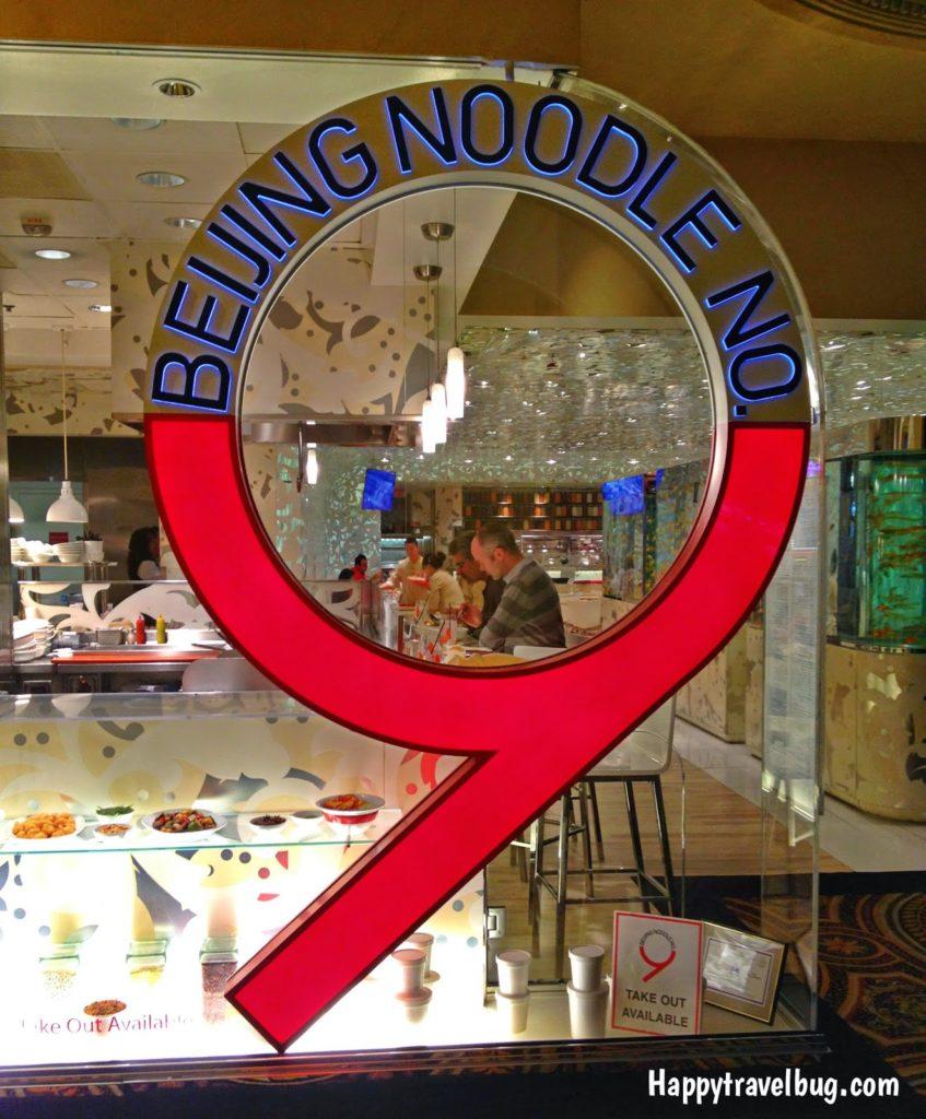 Beijing Noodle Number Nine