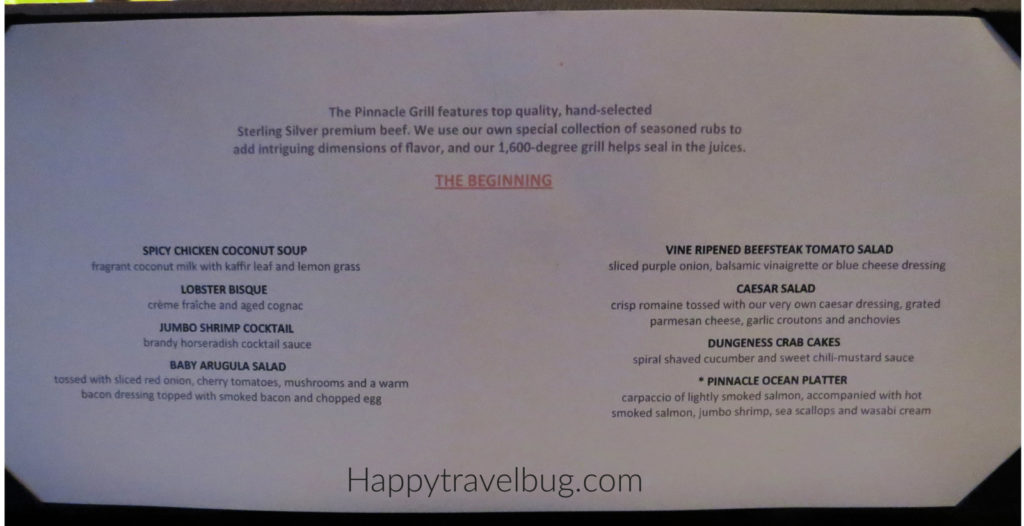 Appetizer Menu from Pinnacle Grill on Holland America Cruise Line